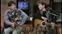 【玲玲制作】齐秦,王杰现场演唱1994