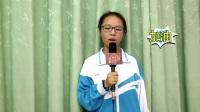 西昌俊波外国语学校八年级22班 蔡伊凡