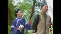 曲剧《郑八怪联亲》传说中郑板桥轶事,中国戏曲少有的幽默喜剧