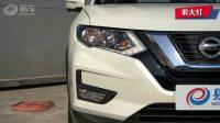 2017款 日产奇骏 2.0L CVT 两驱 舒适版 5座