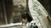 《旗袍情韵》杜桦