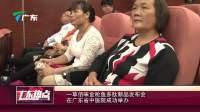 广东热点:一草佰味金枪鱼多肽发布会在广东省中医院成功举办