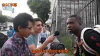 你有freestyle吗?黑人种族天赋 采访路人 pt4 RS翻译组 @SC字幕