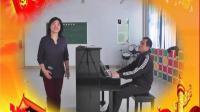 李玉芬演唱《党啊、请接受我的爱》