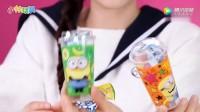 《小伶玩具》香蕉牛奶饮料有四个不同颜色的杯子