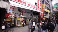 东京自由行--带你逛逛东京池袋东口