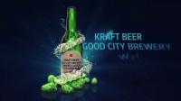啤酒主题的广告包装演示案例