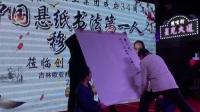 欧亚集团34周年庆 穆治钢先生应邀悬纸创作《老街赋》