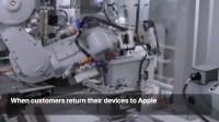 苹果公布新款回收机器人:每小时拆200部iPhone