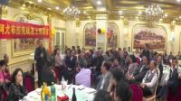 四十年后再聚首 新疆阿尤布拉克战友上海联谊会