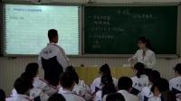 衡水市冀州区 薄佳琳 2015013423 高一 化学 甲烷