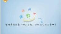 《岳氏中医学堂》之中医舌诊的空间医学基础和临床视频培训教程全集01