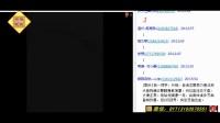 《岳氏中医学堂》之中医舌诊的空间医学基础和临床视频培训教程全集15