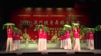 河南美丽琳子舞蹈队《芦花 》附背面教学