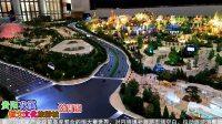 贵阳花溪恒大文化旅游城-号称亚洲第一旅游乐园[官方认证]