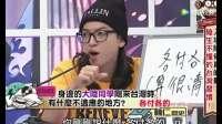 台湾学生: 台湾学生好羡慕, 大陆学生有钱没钱都喜欢请客