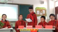 江苏省苏州市太仓市经贸小学六(5)班辩论会