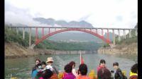 恩施4日游之清江大峡谷