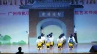 2018执信中学第34届艺术节初一10班预赛第一名