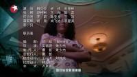 《乱世佳人》片尾曲《用一生回忆》—罗晋、唐嫣演唱