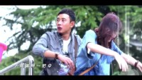 《幸福36计》片头曲《另一半》—罗晋、许艺娜演唱
