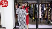 羽桐服饰-4.21-5.1福利,武汉十大品牌货品第二份,任挑任选。包邮,送洗衣液