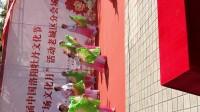 VID_20180416_嵩苑舞蹈队
