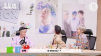 【!t Live】180421 Weekly STAR Clip #2 精彩片段
