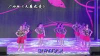 赣州经开区坝上水南舞蹈队《天籁之爱》