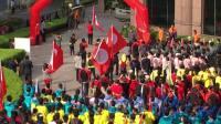 """""""团结奋进 共创未来""""上海海关2018年健步走活动正式出发💪💪💪"""