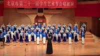 秋千-中关村三小合唱团