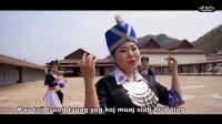 苗族新歌曲2018 Hlob Tiav Nkauj Lawm - Sib