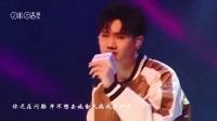 2017.12.17 咪咕和TA的朋友群星歌友会辽宁鞍山站全程回顾~汪苏泷cut