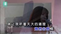 郁欢-烟火里的尘埃[1080P](韵影KTV制作)