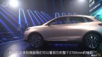 新出行视频丨吴颖现场体验威马EX5