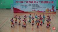 广场舞《丰收》广州知音艺术团
