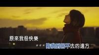 Eason Chen陳奕迅 - 我們  电影《后来的我们》主题曲