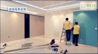 全屋定制明雅集成墙面整装方法介绍