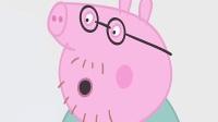 小猪佩奇方言版合肥篇
