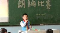 红河小学一年级五班诗歌朗诵视频