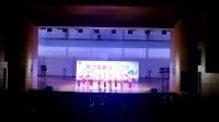 华北理工大学2018年健美操大赛人文法律学院
