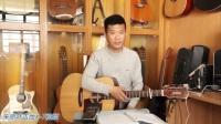 《第94课-火柴天堂》指弹吉他弹唱教学吉他教程