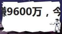 一季度数据太子彩票下载用户数破两百万,超越网易和腾讯!