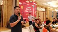 温州三步踩十周年庆典动员大会