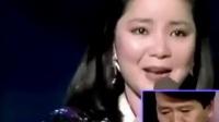 邓丽君在NHK三次大赏的实况(高清)