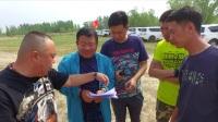 济南途乐大队18年四月21日正式成立