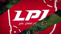 2018英雄联盟LPL季后赛半决赛 RNG VS IG 第一场