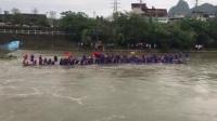 2018年4月21日13时左右,广西桂林桃花江鲁家村河段,两艘龙舟翻船事件,致17人死亡。