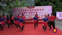 南京丁香水兵舞团决赛荣获第一名-江苏圣爱中医馆两周年庆暨健康广场舞大赛(决赛)