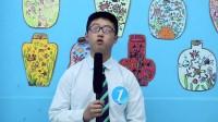 天立国际学校七年级4班 曹哲